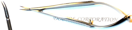 Micro dissecting spring scissors with 0.15x7.5mm curved blades